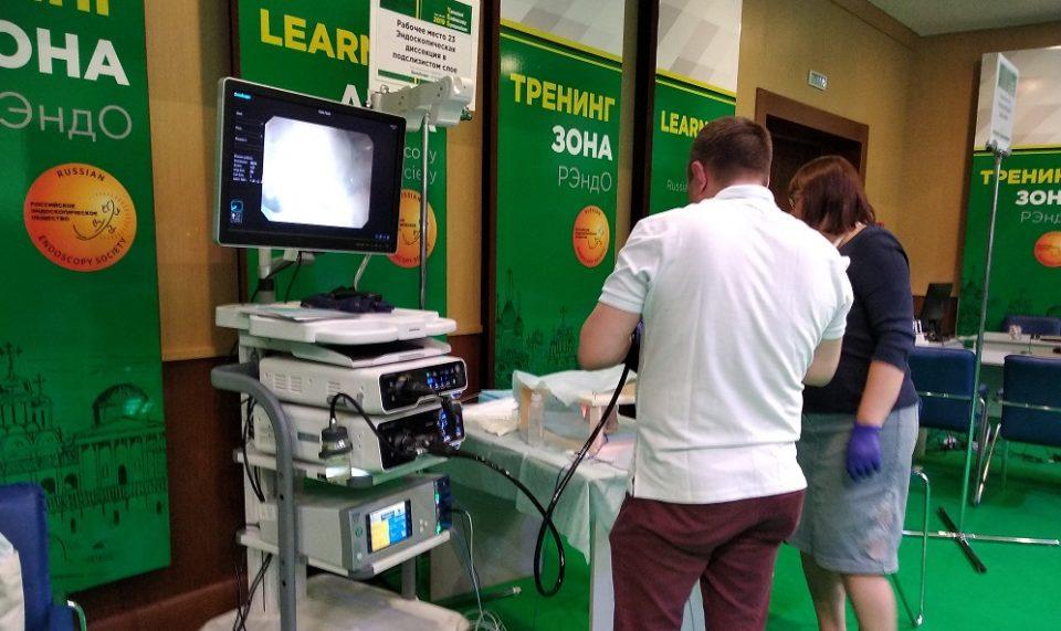 Высокие технологии в эндоскопии пищеварительной системы Yaroslavl Endoscopy Symposium – YES 2019